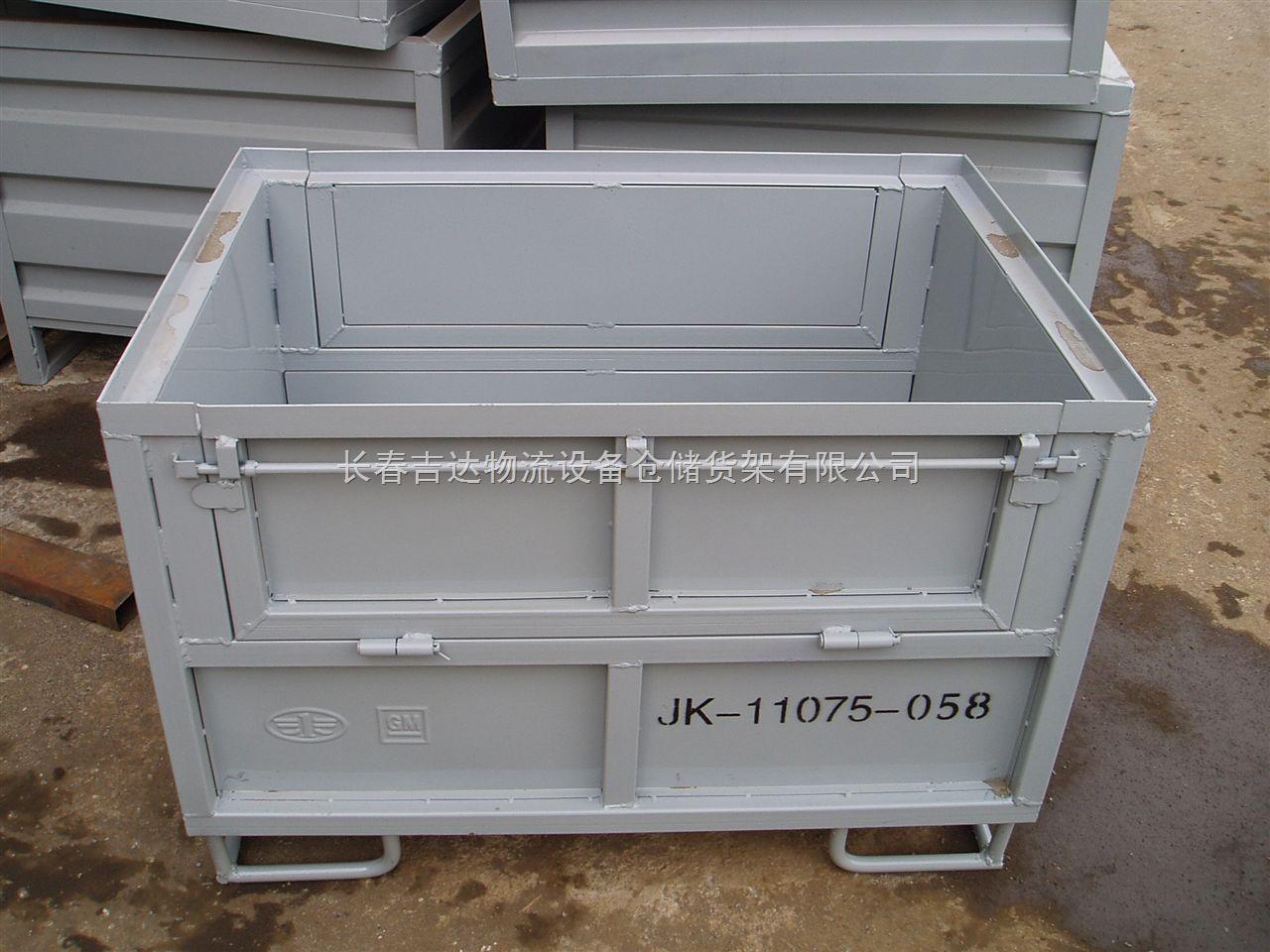 长春金属料箱、金属料箱、吉林金属料箱、哈尔滨金属料箱、沈阳金属料箱、网格料箱、钢制料箱、金属网箱