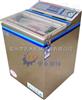 杂粮大米真空包装机 茶叶真空包装机 商店用抽真空封口机