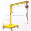供应墙壁吊  悬臂吊  移动式悬臂吊起重机