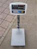 继电器输出电子秤,TCS-带开关量信号电子磅秤