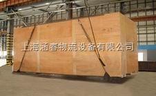 滑木包装木箱 临港