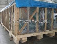 框架包装木箱 临港
