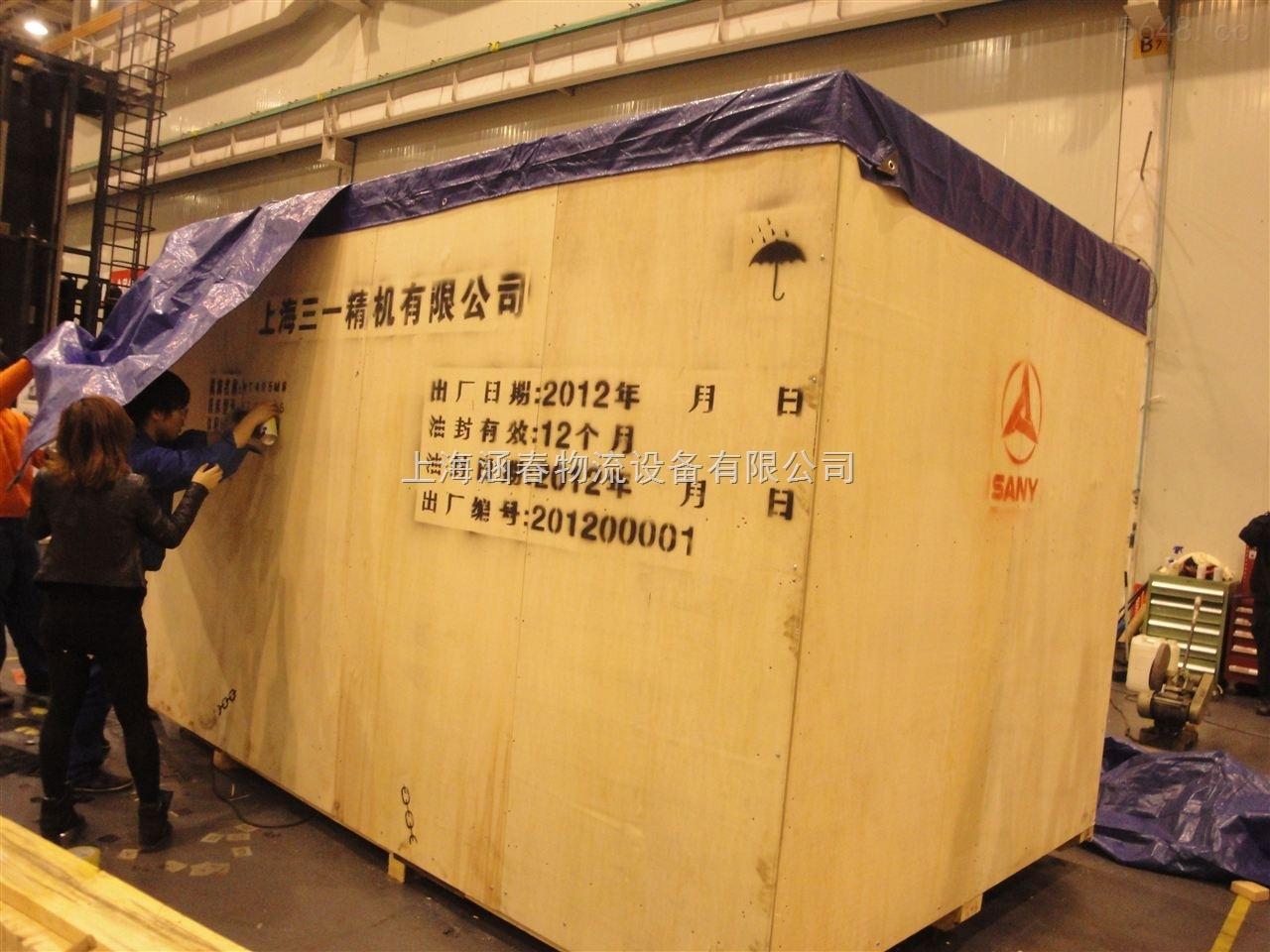 滑木包装箱是采用滑木结构