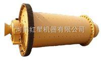 紅星熱處置工藝成熟的合理參數設計穩定球磨機