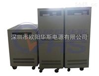 广东40kva稳压器生产厂家/ 大量批发单相40kw稳压器/ 欧阳华斯品牌电源稳压器