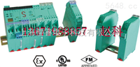 KFD2-CD2-EX2倍加福安全柵保證原裝進口