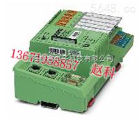 MCR-S10-50-UI-DCI-NC菲尼克斯電源特價銷售