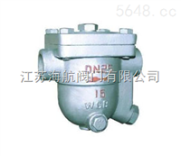 CS11W-16P\CS11W-25P不锈钢蒸汽疏水阀