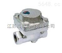 TSF-123双金属片式蒸汽疏水阀