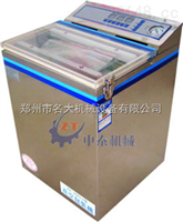 雜糧大米真空包裝機 茶葉真空包裝機 商店用抽真空封口機