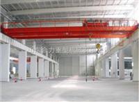 供应电动葫芦桥式起重机(冶金型)