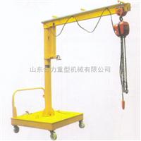 供應墻壁吊  懸臂吊  移動式懸臂吊起重機