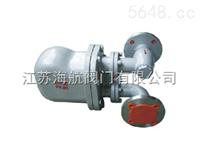 GMB6、GSB8杠桿浮球式蒸汽疏水閥