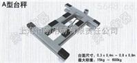 青海不锈钢台秤,辛集市针式打印台秤