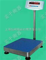 青海300×4000mm台秤,青海计重电子台磅