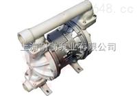 仿进口塑料气动隔膜泵 四氟隔膜泵配件