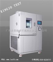 新款 高低温冲击试验箱,采用TEMI880S控制器