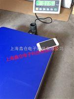 供應TCS電子臺秤_100kg1g電子臺秤_上海電子臺秤廠家