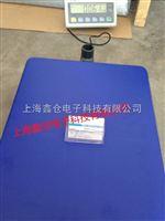 供应电子称台秤100公斤1g精度_台式电子称_电子台秤价格