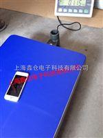 供应北京电子台秤_电子台秤tcs-100kg/1g精度_高精度电子台秤报价