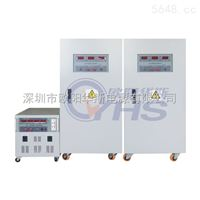 80KVA变频电源_80KW变频电源_80000VA变频电源_80000W变频电源