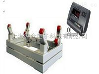 邢台3t钢瓶泵,scs-1000KG钢瓶电子秤