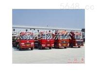 杨舍镇货运公司,张家港物流公司