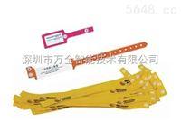 供應超高頻 UHF RFID 硅膠腕帶電子標簽