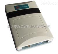 供應 USB 接口RFID 發卡機