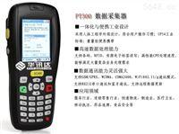 PT-300北斗GPS导航手持机