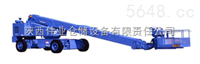ZSP350[直臂式系列]