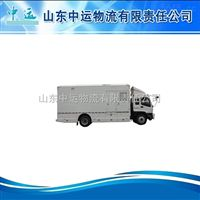 CDJ5130XTXQL應急通信車樣車