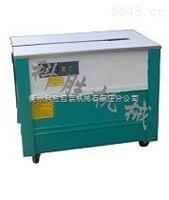 衡水科胜陶瓷制品高台打包机