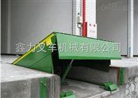 固定式登车桥 8T物流工作月台 东莞厂家安装生产货台