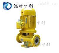 GBF型襯氟管道泵