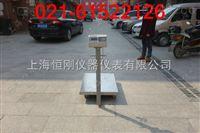 華池縣電子臺磅,30kg電子計數臺秤